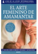 EL ARTE FEMENINO DE AMAMANTAR