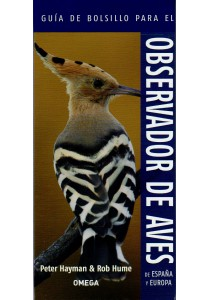 Guia de aves Hume
